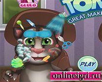 Говорящий кот Том: макияж