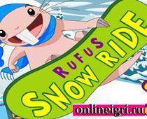 Ким 5 с плюсом и Руфус на доске зимой