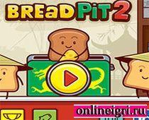 Забавный кусочек хлеба
