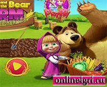 Фермеры Маша и Медведь