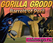 Бэтмен спасает друзей от Гориллы