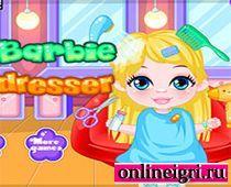 Малышка Барби и прически