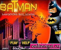 Бэтмен поднимается на катушках