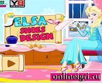 Обувный модельер Эльза