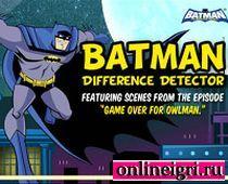 Батмен: Поиск отличий в комиксе