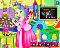 Принцесса Джульетта ы школе