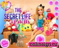 Барби и ее секреты