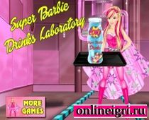 Барби готовит коктейли