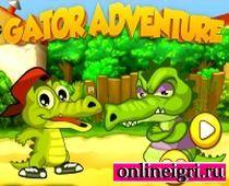 Милые крокодильчики на двоих