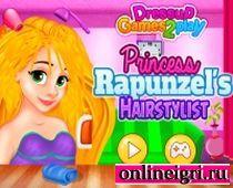 Рапунцель парикмахерская и прическа