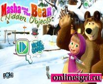 Маша и медведь в найди предметы