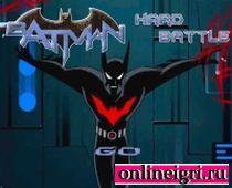 Бэтмен - главное противостояние