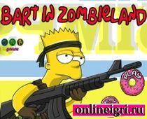 Симпсоны - Зомболенд и Барт