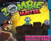 Охотник на миленьких зомби