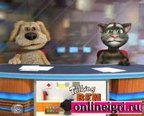 Говорящий кот Том: диктор новостей