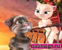 Говорящий кот Том: с Подружкой