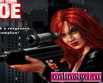 Ассасин Джейн: Коварный снайпер