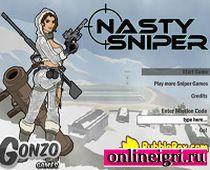 Ассасин Настя: Снайперская охота