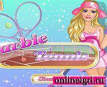 Барби и большой теннис