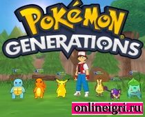 Pokemon go приключения