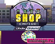 Подземная империя магазин мертвецов