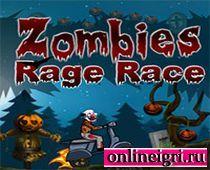Зомби: восставшие мертвецы на скутерах