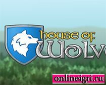 Дом клана волков