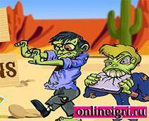 Пастухи против зомби