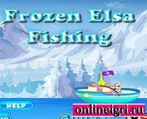 Рыбалка Эльзы