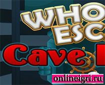 Ищем выход из пещеры
