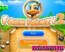 Frenzy 3: Шикарная ферма