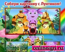 Картинка с друзьями Лунтика - пазл