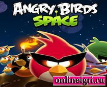 Angry Birds Space (Злые птицы космонавты)