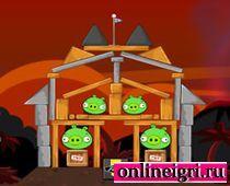 Angry Birds и вулкан