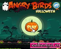 Angry Birds 2 Злые птицы на Хеллоуин
