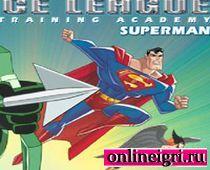 Лига справедливости и супермен