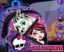 Создай идеальный рюкзак в Монстр Хай