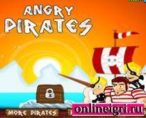 Стань великим капитаном пиратов!