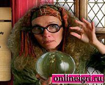 Магический шарик с Гарри Поттером
