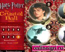Гарри Поттер и магические шары