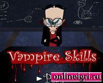 Опыты с вампирами