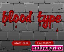 Вампиры: пьют кровь