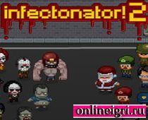 Очередное зомби сражение