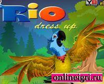 Одевалка Рио в наряды