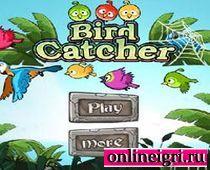Рио: Ловец птиц