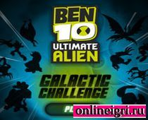 Бен 10: Приключение в галактике