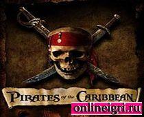 Пираты Карибского моря и сердце