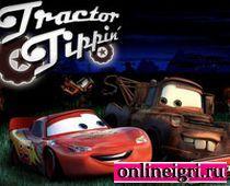 Тачки 2: Трактор нас не догонит