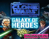 Звездные войны: галактические герои