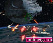Звездные войны: война астеройдов
